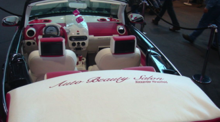 Auto Beauty Salon Auto